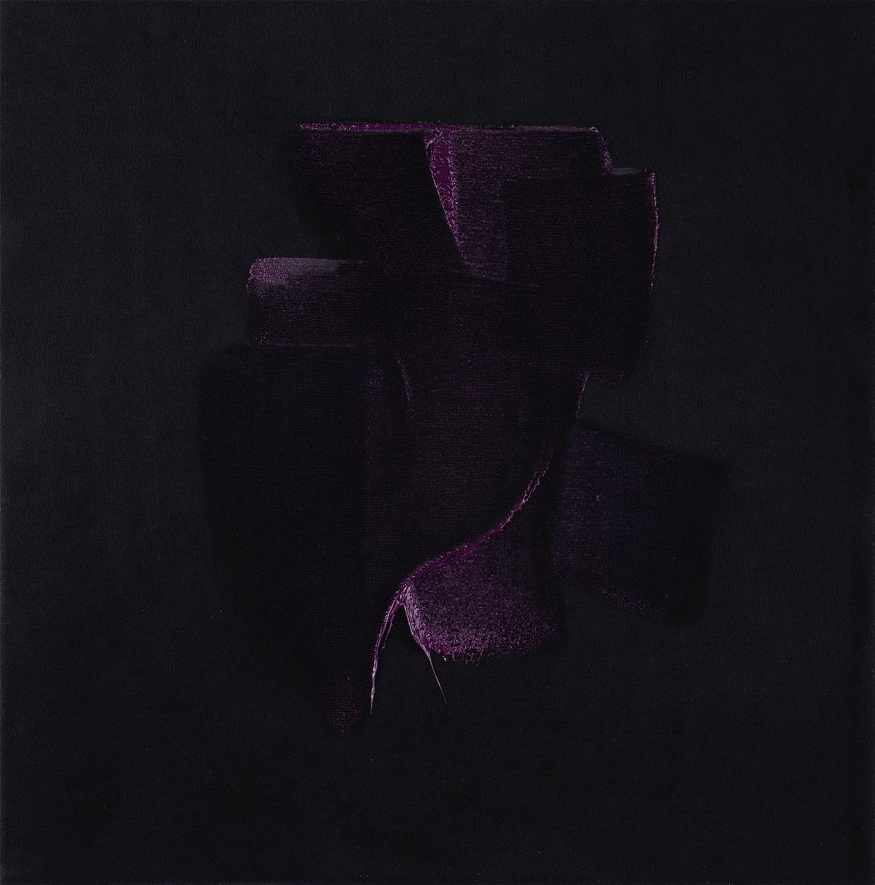 Velvet twilight